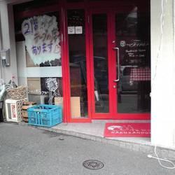 ワインデリ テッラ 白山通り店