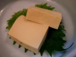味噌漬け豆腐