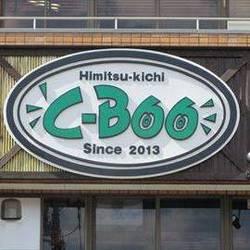 C‐Boo