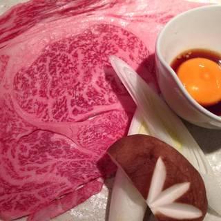 黒毛和牛 希少部位炙り焼き すき焼き仕立て~宇治の卵使用~