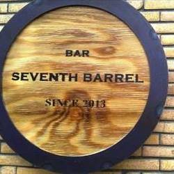 SEVENTH BARREL
