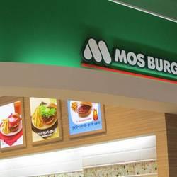 モスバーガーアリオ仙台泉店