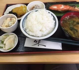 厳選鮭焼定食