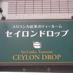 CEYLONDROP