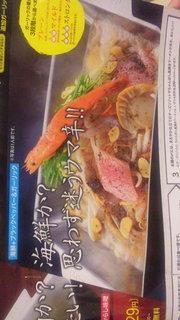 海鮮さと辛鉄板鍋