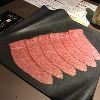 焼肉 腰塚新宿ミニム店