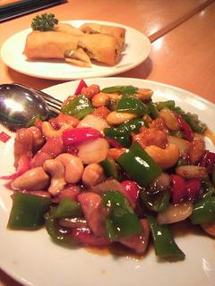 鳥肉とカシューナッツ炒め