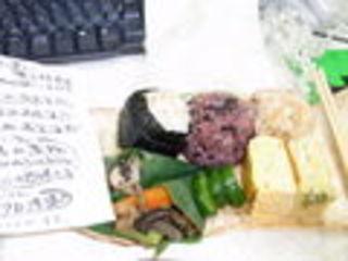 竹籠のお昼ご飯