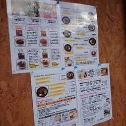 スープカリーSHAKA 労災病院前店