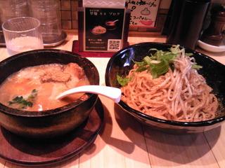 混ぜつけ麺