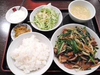 ニラと豚レバーの炒め定食