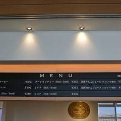 KOBEYA KITCHEN EXPRESS Dila大船店