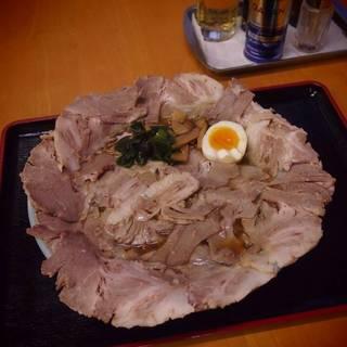 びっくりチャーシュー麺