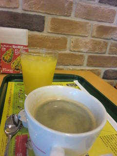 プレミアムブレンドコーヒー