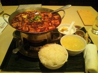 金香楼特製金麻婆豆腐
