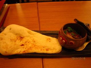 彩野菜のタヌキーマカレー