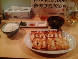 ランチ 餃子定食