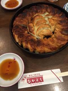 鉄鍋焼き餃子