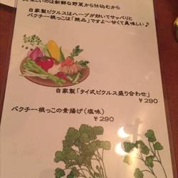タイ料理レストラン ThaChang 仙台店