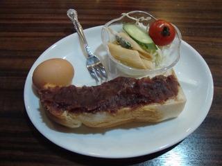 小倉トーストセット