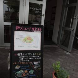 LaLa Cafe'