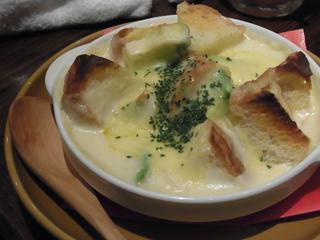 アボカドチーズのパングラタン
