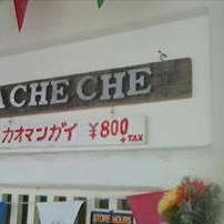 アジアン食堂 アチェチェ