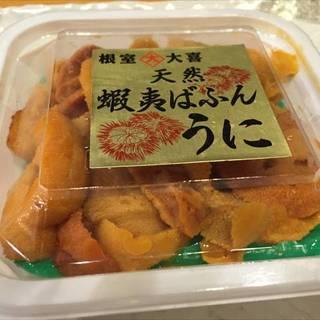 根室産蝦夷ばふんウニ