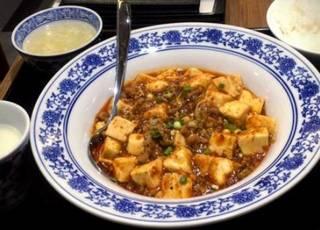 海鮮サラダ 麻婆豆腐