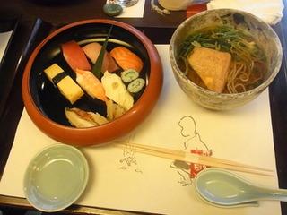 寿司定食 月