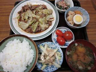 ロー菜定食