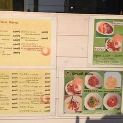 Cafe&Dining Dongkang