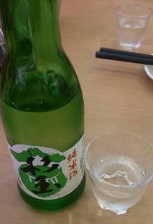 純米酒 杉玉