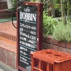 cafe BOBBIN