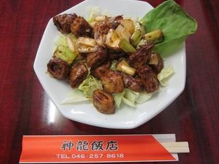 シロコロホルモンの中国味味噌炒め