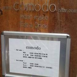 comodo eat&drink