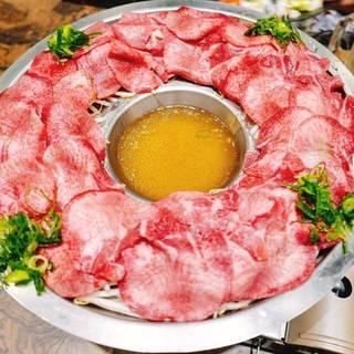 極上牛タンしゃぶしゃぶと炙り肉寿司コース