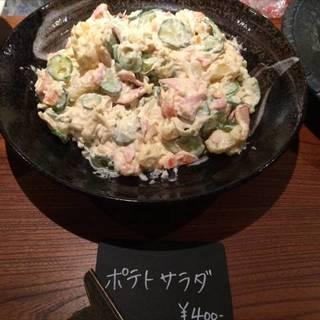大皿ポテトサラダ