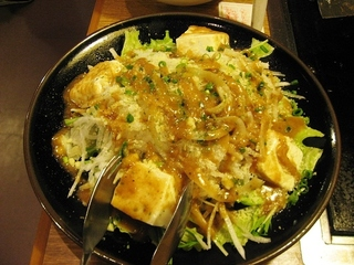 有紀豆腐の和風サラダ