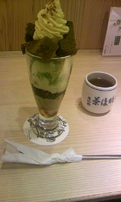ほうじ茶カステラパフェ
