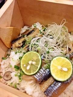 炙り秋刀魚と茸のせいろ飯