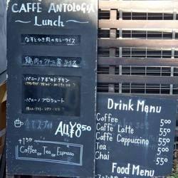 CAFFE ANTOLOGIA