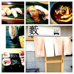 藪sou鮨 旬の魚