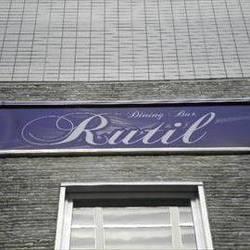 Rutil BAR