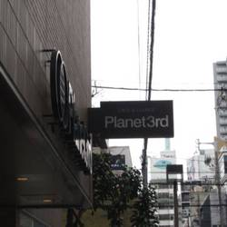 Planet 3rd 心斎橋