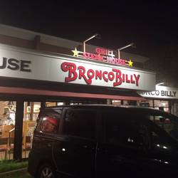 [ステーキ]STEAK HOUSE BRONCOBILLY 東千葉店