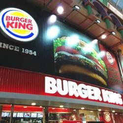BURGER KING なんばセンター街店
