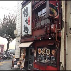 担々麺 錦城 住吉店