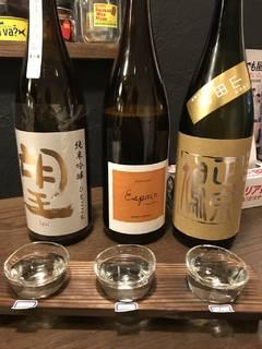 3種きき酒セット