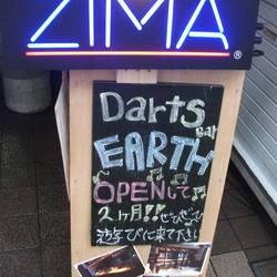 [ダーツバー]Darts & Bar EARTH